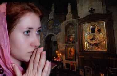Молитва, яка допоможе вирішити проблеми