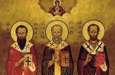 Молитва, до святого Василія Великого