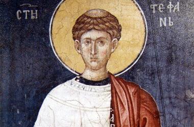 9 січня-Первoмученика і архидиякона Стефана. Що можна робити в цей день