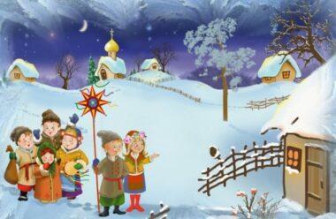 Проводимо Різдвяні Свята: що потрібно робити з 6 по 19 січня