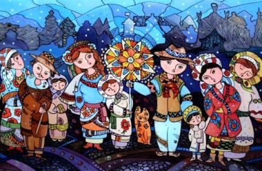 Старий Новий рік 2019 святкують у ніч з 13 на 14 січня