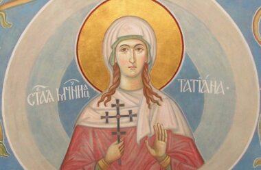 День святої Тетяни: традиції, обряди та прикмети