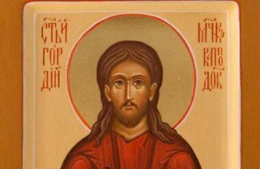 16 січня в народі відзначають Гордєєв день