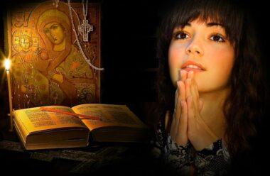 Якщо читати цю молитву — то всі проблеми залишать вашу сім'ю