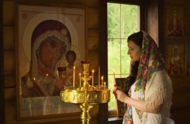 Надзвичайно сильна Молитва до Богородиці, яка допоможе вирішити багато проблем