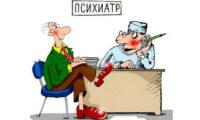 Анекдот дня:  мужик жаліється психіатру