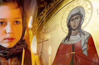 Молитва до Великомучениці Тетяни яку читають 24-25 січня, та просять заступництва