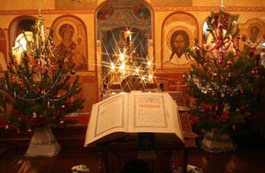 Дуже сильна Молитва на Різдво Христове митрополита Андрея (Шептицького)