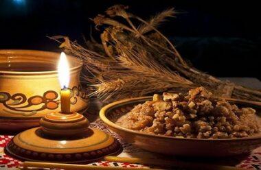 Другий Святий вечір. Як сьогодні молитися