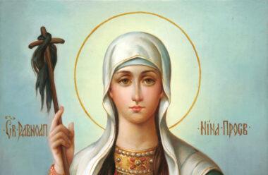 Молитва до святої Ніні від усіх хвороб. Читаюсь 27 січня.