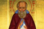 24 січня — пам'ять преподобного Феодосія Великого