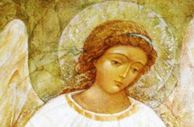 Молитва (Оберіг) — Ангел мого наpoдження