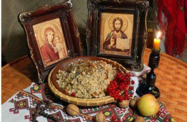 На Різдво дyші відпускають на землю