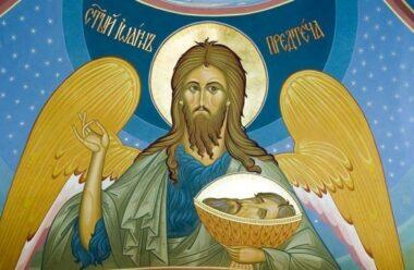20 січня — св. Івана Хрестителя. (Посвятки)