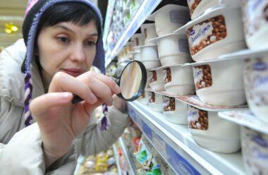Продукти які найчастіше підробляють в Україні