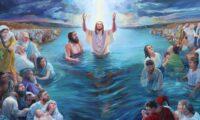 Хрещення Господнє. Обряди й традиції цього дня