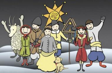 13 січня українці відзначають Маланку – одне з найяскравіших і найцікавіших свят