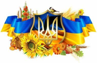 22 січня – День Соборності України (День Злуки)