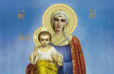 Дуже сильна молитва яку читають  до Матері Божої