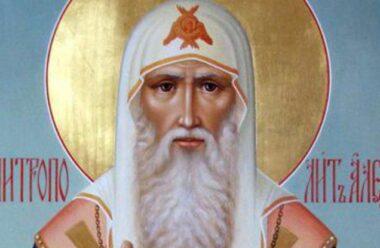 25 лютого – Олексіїв день: традиції, обряди та прикмети