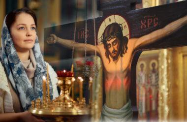 Молитви на кожний день тижня, як слід промовляти на протязі всього Великоднього посту