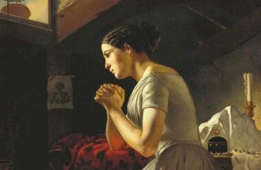 Молитва, яку читають кожен день з ранку.