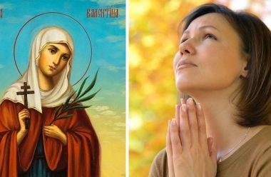 Молитва до святої мучениці Валентини, яку читають 23 лютого і просять допомоги