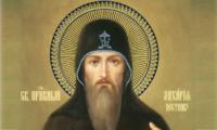 21 лютого — «День Захарія». Що треба зробити в цей день