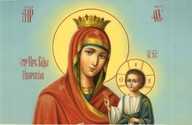 Молитва до Іверської ікони Божої Матері, яку читають 25 лютого