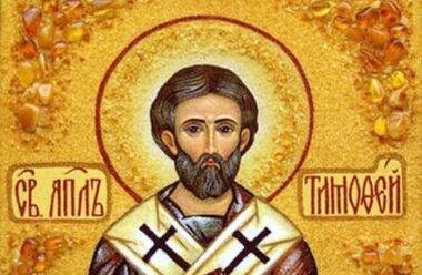 4 Лютого — Тимофіїв день: народні прикмети