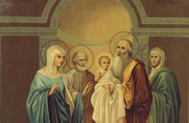 Молитви про добробут в день Стрітення Господнього 15 лютого
