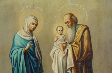 16 лютого — святих Симеона й Анни: їм моляться про здоров'я малюків