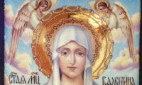 Молитва до святої мучениці Валентини, яку читають 23 лютого