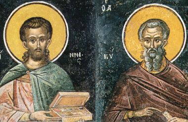 13 лютого – пам'ять святих безсрібників Кіра та Іоанна. Народні прикмети