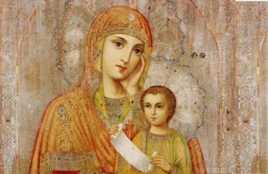 7 лютого — день ікони Божої Матері