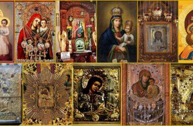 Чудотворні ікони України. Моліться до них, вони творять дива.