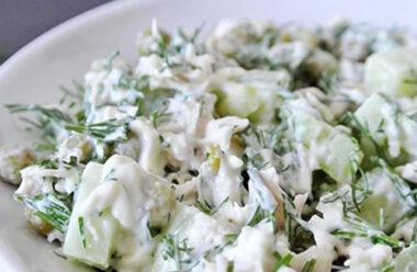 Популярний зараз салат Леді — дуже смачно, просто і швидко.