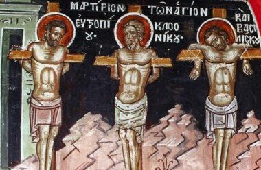 16 березня – день Євтропія: що сьогодні потрібно зробити