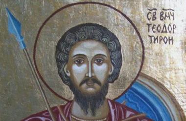 2 березня — вшановують пам'ять святого Феодора Тирона: що не можна робити в свято