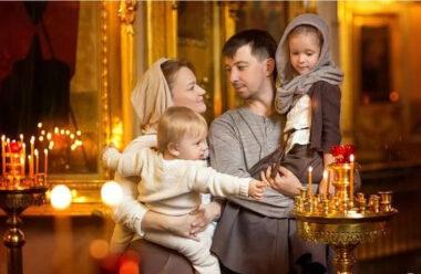 Молитва християнської родини, яка захистить вашу сім'ю.