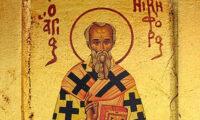 26 березня — Никифора-сповідника. В цей день вода має цілющу силу