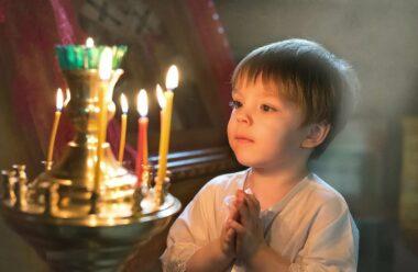 Молитва дітей за батьків. Помоліться за своїх рідних.