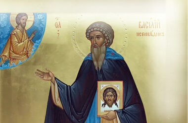 13 березня – день Василя Теплого, Капельника: традиції, обряди та прикмети