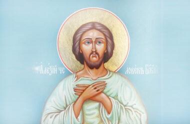 30 березня — День святого Олексія. «Теплого Олекси». Що слід зробити цього дня.