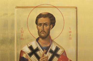 6 березня – день Тимофія: традиції, обряди та прикмети