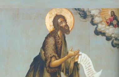 9 березня – Набуття Іоанна Предтечі: що треба зробити в цей день