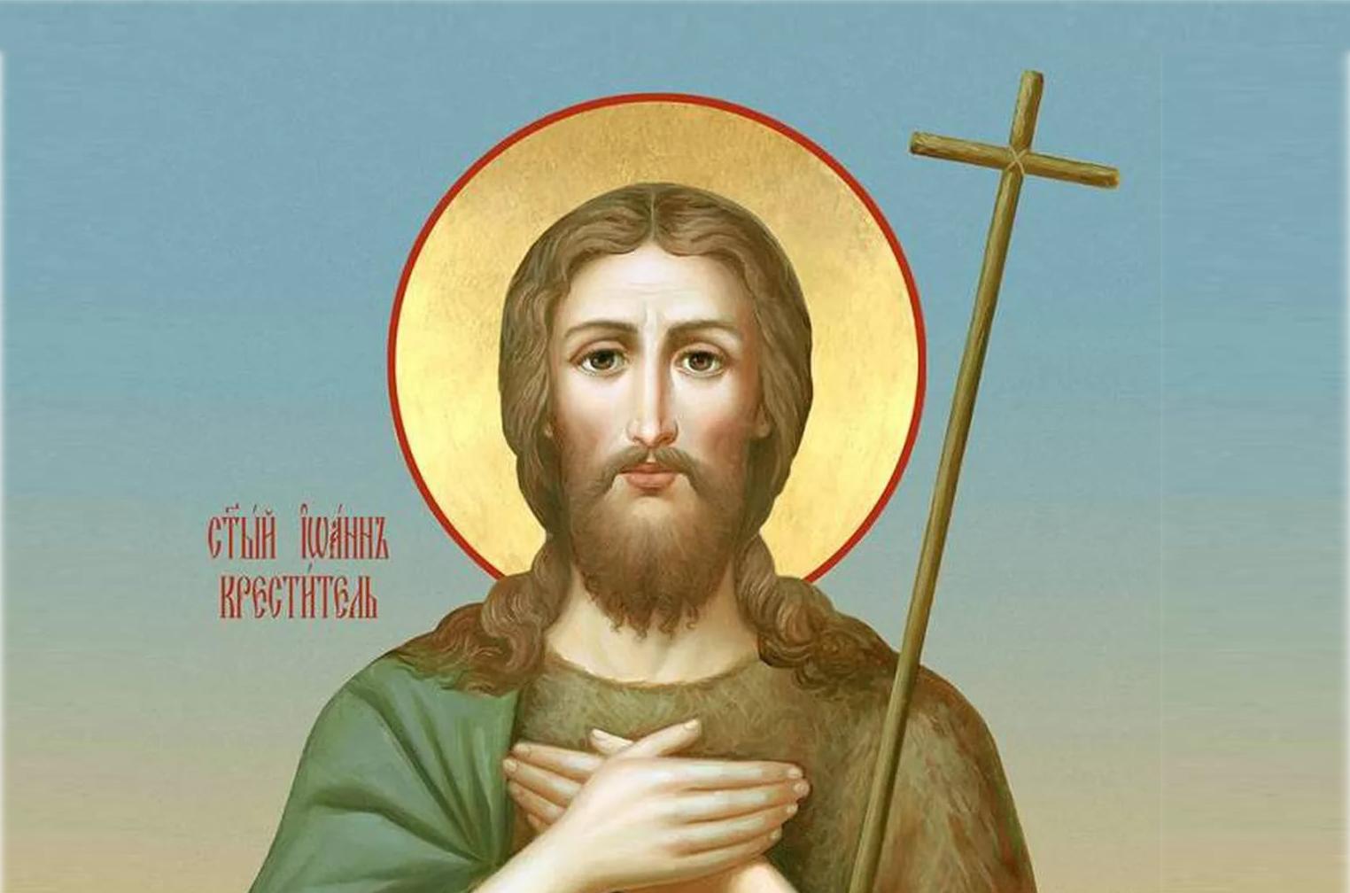 Молитва перед іконою пророка Івана Хрестителя, яку читають 9 березня