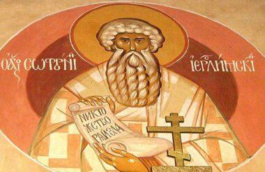24 березня вшановують святителя Софронія. Прикмети та повір'я