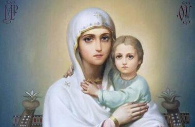 Молитва до Пресвятої Богородиці, яку треба читати у  п'ятницю