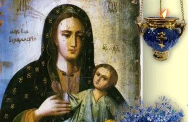 Молитва до Козельщанської ікони Божої Матері, яку читають 6 березня